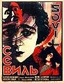 Севиль (1929).jpg