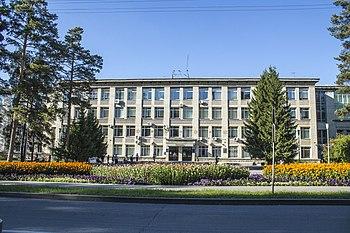 Нгу новосибирск официальный сайт
