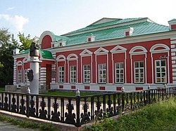 Museum of Local History in Temnikov