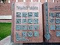 Тульский кремль 5.jpg