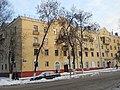 Улица Ленина, дом 8 - panoramio.jpg