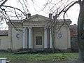 Усадьба А. Ф. Орлова.Здание с ионическим портиком.jpg
