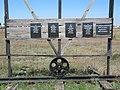 Фрагмент мемориала жертвам депортации калмыков в Троицком, Республика Калмыкия.jpg