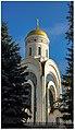 Храм Георгия Победоносца на Поклонной горе. - panoramio.jpg