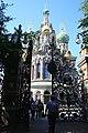 Храм Спаса-на-Крови(Санкт-Петербург).jpg