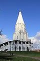 Церковь Вознесения Господня в Коломенском 29.09.2012-2.JPG