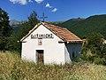"""Црква """"Св. Атанасиј"""" - Локвица.jpg"""