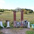 Южная граница Коми-Пермяцкого округа - panoramio (4).jpg