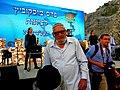 קבלת פרס מוסקוביץ לציונות בעיר דוד בירושלים.jpg