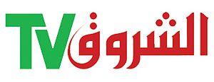 Echorouk TV - Image: الشروق تي في مارس 2012 يونيو 2012