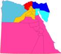 النطاقات الجغرافية للجيوش والمناطق العسكرية المصرية.png