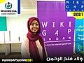 ولاء فتح الرحمن Sudanese Wikimedian.jpg