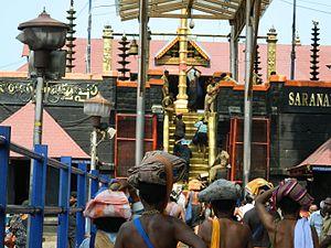 Pathanamthitta - Sabarimala Temple