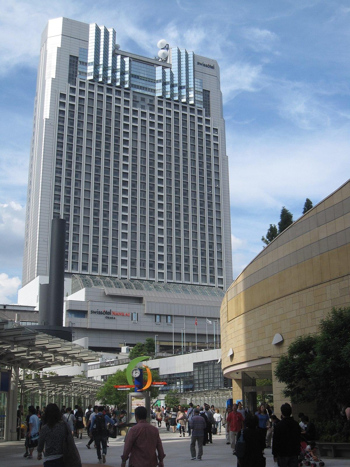 スイス ホテル 南海 大阪