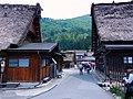 一茶民宿 Iccha Guest House - panoramio.jpg
