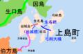 上島架橋.png