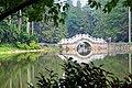 华南植物园,琪林桥 - panoramio.jpg