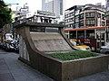 台北郵政總局 - panoramio - Tianmu peter.jpg