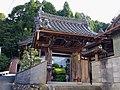 地蔵院 下市町阿知賀(野々熊) 2013.9.28 - panoramio.jpg