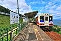 堀内駅(袖が浜駅駅標).jpg