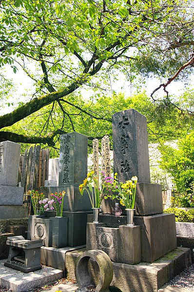File:太宰治 - panoramio.jpg