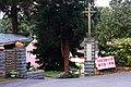 奮起湖天主堂入口 Gate of Fenqihu Catholic Church - panoramio.jpg
