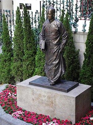 Dr Sun Yat-sen Museum - Statue of Dr Sun Yat-sen outside the museum.