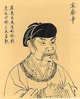 Liu Ziye Emperor of Liu Song