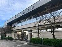 帝塚山学園