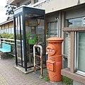 御所市役所前のポスト 2012.4.07 - panoramio.jpg