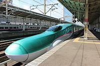 新幹線E5系電車(郡山駅にて).JPG