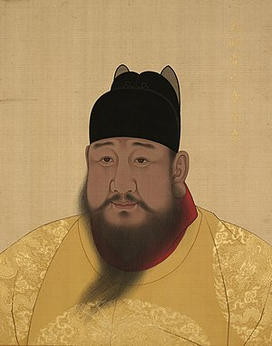 Xuande Emperor - Image: 明宣宗画像