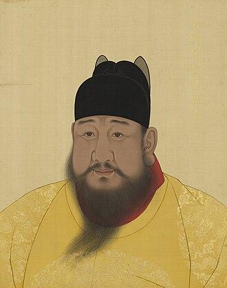 Xuande Emperor - Image: 明宣宗画像