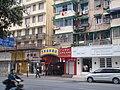 武林路上的7天连锁酒店 - panoramio.jpg