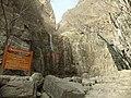 水帘瀑(三叠瀑第三叠) - Curtain-like Cascade (The Third Cascade of the Three Folded Waterfall) - 2011.04 - panoramio.jpg