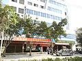 河东电信大楼 - panoramio (1).jpg