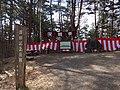 深田記念公園と深田祭2.jpg