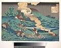 百人一首 乳母かゑとき 柿の本人麿-Poem by Kakinomoto Hitomaro, from the series One Hundred Poems Explained by the Nurse (Hyakunin isshu uba ga etoki) MET DP141108.jpg