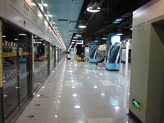 Ziteng Road station Shanghai Metro station
