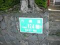 行義路到陽明山健行 - panoramio - Tianmu peter (33).jpg