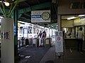 関鉄竜ヶ崎線 佐貫駅 - panoramio.jpg