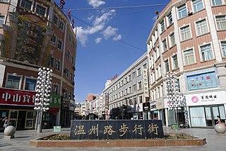 Aksu City County-level city in Xinjiang, Peoples Republic of China