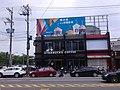 龍潭 星巴克 Starbucks - panoramio.jpg