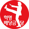 국가혁명배당금당.png