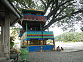 07359jfBagumbayan Roads Municipal Park Halls Victoria Llanera Nueva Ecijafvf 13.JPG