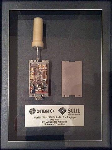 Первый в мире Wi-Fi Александра Галицкого, приобретённый компанией Оracle