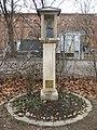1030 Arsenal - Kirchenweg - Bildstock IMG 8824.jpg