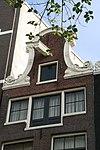 1134 amsterdam, geldersekade 21 klokgevel