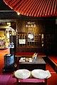 140412 Konda Yakushi Onsen Sasayama Hyogo pref Japan08s5.jpg