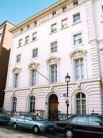 Iranian Embassy siege - The front of 14 Prince's Gate, head office of the Royal College of General Practitioners, which was used as a base by the SAS during the siege.